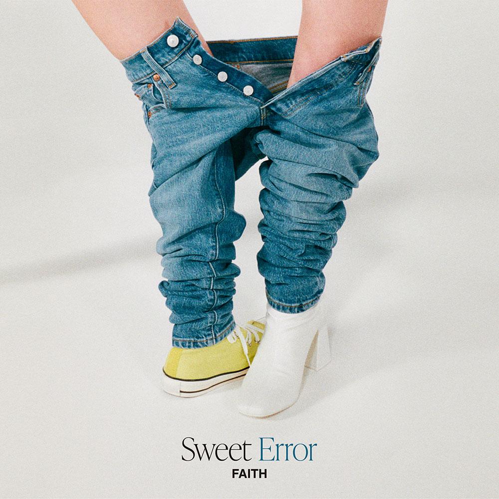 Sweet Error