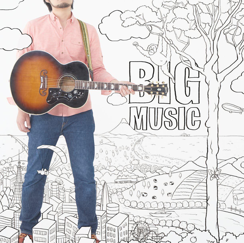 「BIG MUSIC」