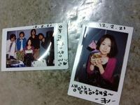 yuko120301_1.jpg