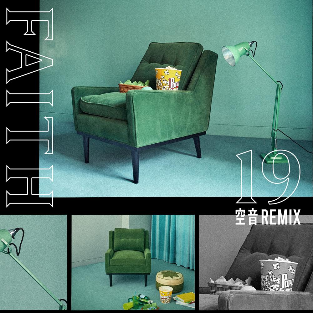 19 (空音 Remix)