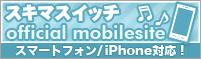 mobile augusta