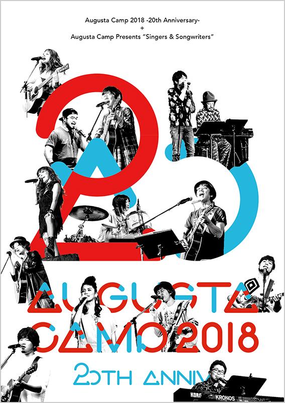 長澤知之「Augusta Camp 2018」ライブBlu-ray & DVD