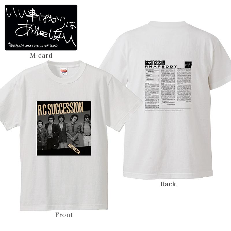「RHAPSODY」ジャケットTシャツ