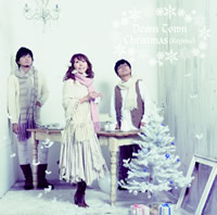 「Down Town Christmas(Reprise)」初回生産限定盤