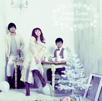 「Down Town Christmas(Reprise)」通常盤