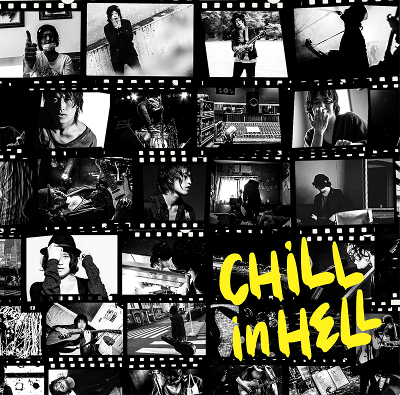 「Chill In Hell」