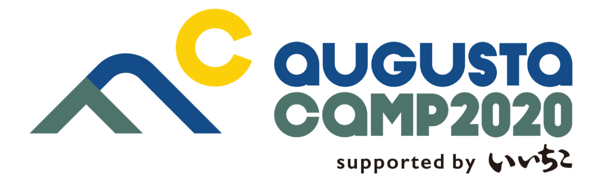 Augusta Camp 2020 supported by いいちこ
